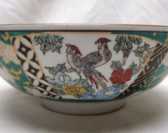 "GOLD IMARI Japanese Hand Panted Bowl w/ Nature Designs- 8"" Diam. VINTAGE"