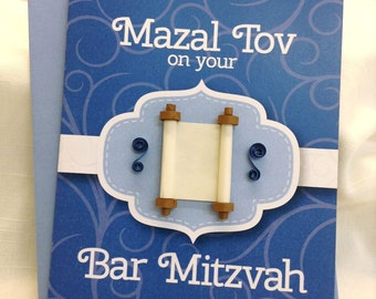 Mazal Tov on Your Bar Mitzvah Greeting Card
