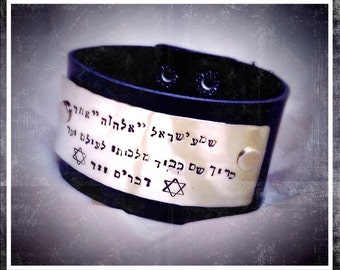 Leather cuff bracelet with stamped metal