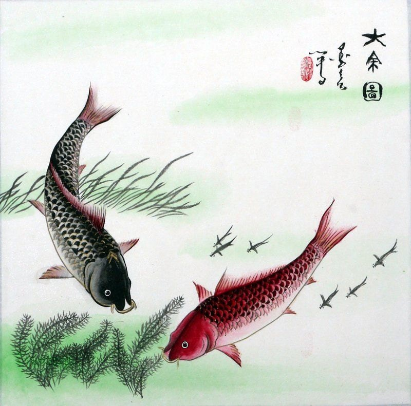 Chinese painting koi carp fish 16 by vintagecollection888 for Carpe koi reproduction