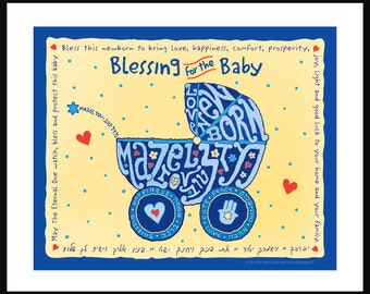 Blessing for the Baby Jewish Wall Art