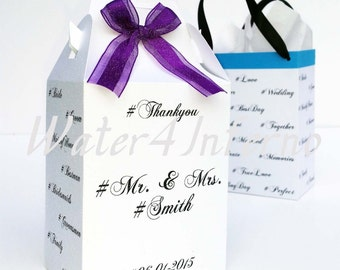 10 Pack - Wedding Favor Bags, White Party Bags, White Favor Bags, Hashtag Gift Bags, Paper Gift Bags, Personalized Favor Bags