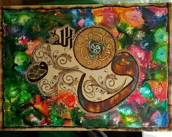 WAO (Arabic Calligraphy - Pyrographic Paintograph)