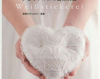 White Embroidery Patterns - Japanese Craft Book - Hisako Nishisu - Hand Embroidery Designs - Easy Tutorial, How to Stitch - B1632