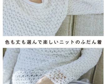 Daily Casual Knit, michiyo, Japanese Knitting & Crochet Pattern Book, Women Clothing, Easy Tutorial, Pullover, Skirt, Tuic, Vest, Bag, B1606