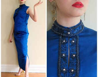 Vintage 1960s Royal Blue Silk Ensemble  of Tunic Top and Maxi Skirt / 60s Party Outfit with Ornate Beaded Neckline