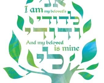 Ketubah - My Beloved
