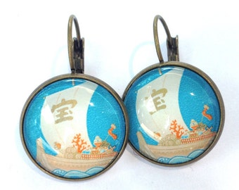 1972 Japanese Treasure Ship earrings - Postage Stamp Jewelry - Vintage Postage Stamp Necklace - Antique Bronze