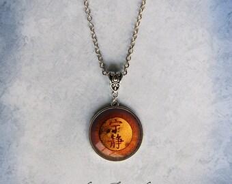 Firefly Serenity Pendant