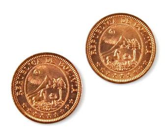 Bolivia Coin Cufflinks - Men's Jewelry - Handmade - Gift Box Included