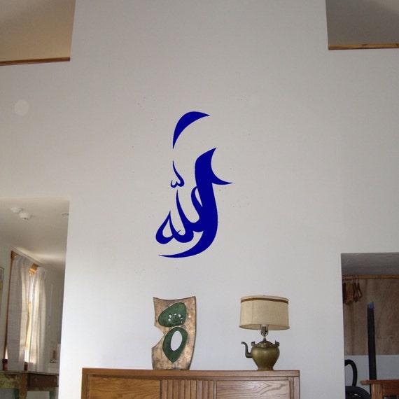 Allah Islamic Wall Art Stickers Arabic Calligraphy Muslim Art