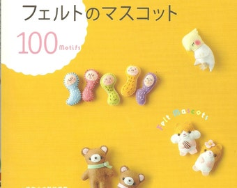 Felt Mascot Toys Japanese eBook (FAB43),Japanese Craft eBook,Felt Softies pattern,Felt Brooch Pattern,Felt Animal Toys, Japanese Felt eBook