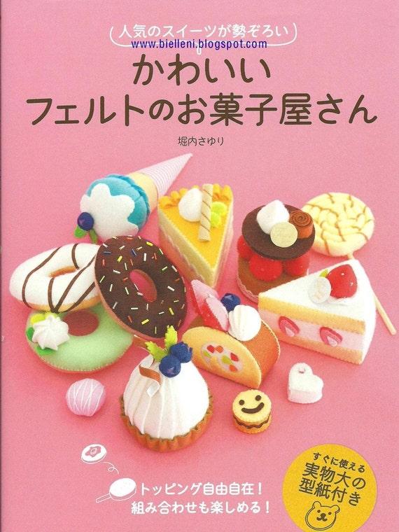 Felt Food Toys R Us : Food toys pattern felt cakes japanese