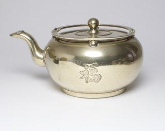 Antique Chinese Paktong metal teapot
