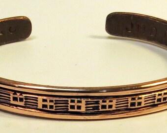 mens striking & substantial copper bracelet, medium to large sized, adjustable,