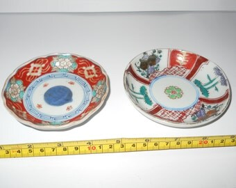 Small Vintage Chinese Dishes