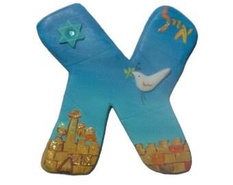 Bar Mitva Souvenir - Bat Mitzva Gift - Hebrew hanging letters -Jerusalem Theme