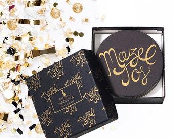 Mazel Tov Coaster Set/Mazel Tov/Mazel Tov Coaster/Boxed Coaster Set/Black and Gold Coasters/Hanukkah/Judaism/Jewish/Bar Mitzvah/ Bat Mitzvah