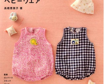 Cute Baby Handmade Gauze Clothes for 0 to 24 Month Old - Japanese Craft Book