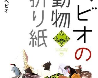 Hebio's Origami Animals - Japanese Craft Book