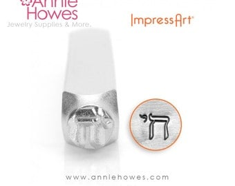 Impressart Metal Stamp - Hebrew Chai Shape