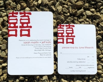 Chinese Wedding Invitation - Red - Wedding Invitation - Double Happiness