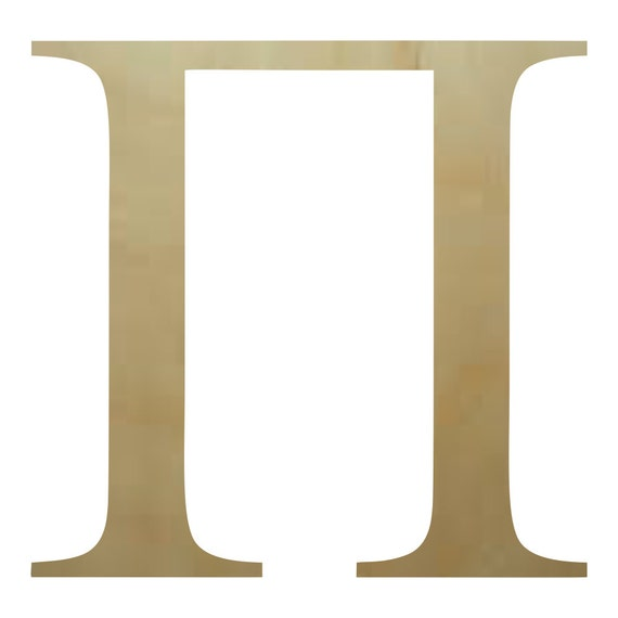 Wooden greek letter pi paintable for Buy wooden greek letters
