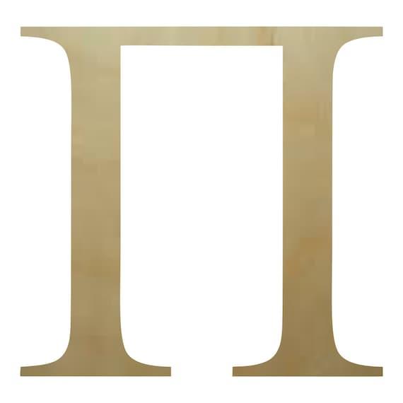 Wooden Greek Letter Pi Paintable