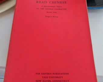 Read  Chinese A Beginning Text in the Chinese Character  Book One  by Fang-yu Wang 1961