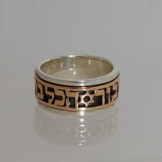 Spinner ring Spinning rings Mens ring ring for man ring