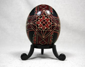 Pysanky, Ukrainian, Red Star, Red Geometric, Starburst, Geometric, Red Starburst, Red Easter Egg, Ukrainian Pysanky, Traditional - G20D