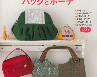 Useful Bags and Pouches - Japanese craft book