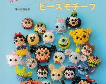 Master Matsuoka Saeko Collection 03 - Disney Bead Charms – Japanese craft book