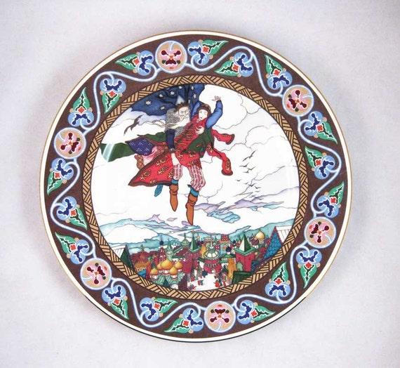 Villeroy Boch Made In Germany: Villeroy & Boch German/Russian Fairy Tales Plate Koshchey