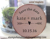 Custom magnets Wedding Favor Wood Magnets-50 Custom Save the date  made to order arrow heart rustic wedding favor