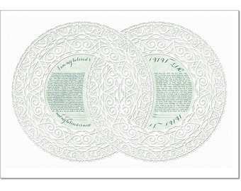 Ketubah: Thou Art Mine - Double Ring IV - I Am My Beloved's and My Beloved Is Mine
