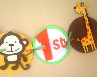 Jungle/Safari Party Banner