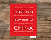 Gift Idea for Her, Chinese Decor Art Print, I Love You From Here To CHINA, Shown in Bright Red - Choose Color, Canvas Poster