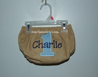 Personalized Tan/Blue Birthday  Diaper Cover