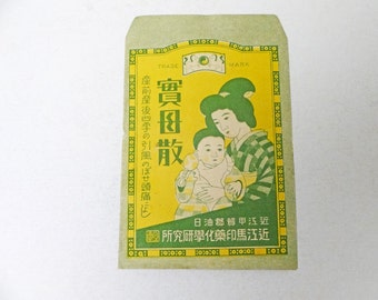 40s Japanese vintage medicine package