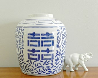 Vintage Ginger Jar Blue White Chinese Double Happiness Porcelain Vase Vessel Wedding Vase Asian Chinoiserie Chic Decor