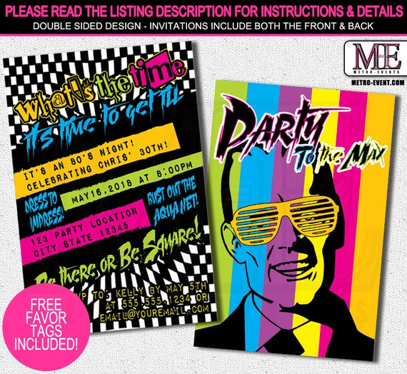 80s Party Invitation by MetroDesigns Graphic Design Event – 80s Party Invitation Wording