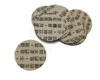 50 - 1 inch paper circles - chinese writing - scrapbook embelishments