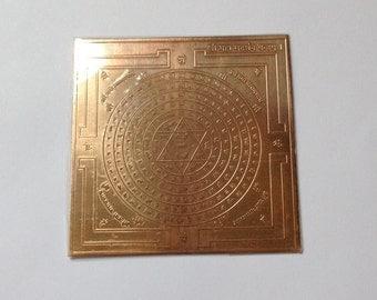 """3"""" Maha Sudarshana Yantra - Sanskrit - Energized - Pure Copper - Sudarshan"""