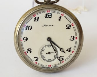 Classic Mens Pocket Watch From German Silver. Soviet Russian Pocket Watch MOLNIJA The Tale of the Urals. Gift For Him On Various Occasions