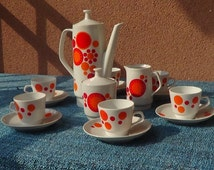 Colditz German HERE COMES THe SUN 1980s coffee set