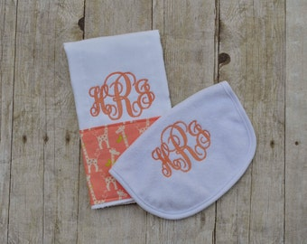 Personalized bib and burpcloth set