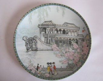 The Marble Boat,Imperial Jingdezhen Wall Plate 1988
