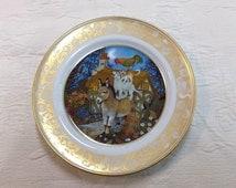 """Bremen Town Musicians Collectors Plate 1970""""s, Grimm Fairy Tale Plates, Franklin Porcelain Collection,"""