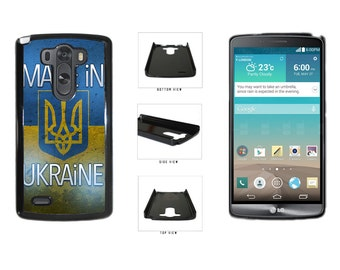 Made In Ukraine Phone Case - iPhone 4 4s 5 5s 5c 6 6 Plus 7 iPod Touch